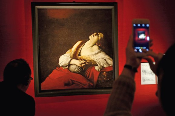 Caravaggio's Mary Magdalene in Ecstasy